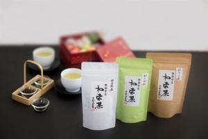 がんばれ~ 和束茶シリーズ